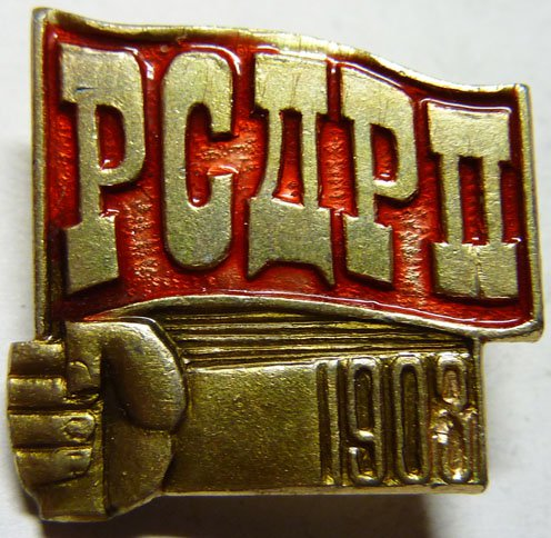 badge_posdr_1903